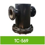 Грязевик ГТП ТС569